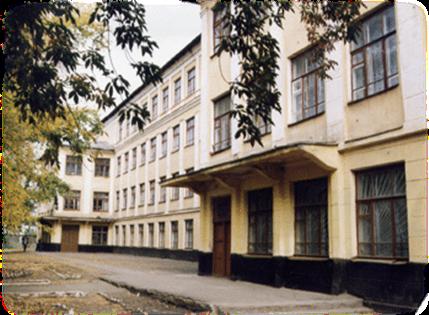 Школа_нов