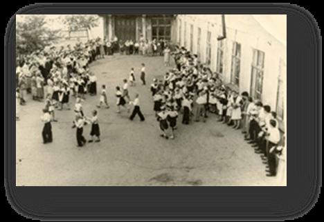1 сентября 1936